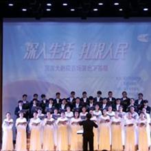 纪念抗日战争胜利70周年演出活动