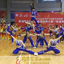 青岛2016亚洲大众体操节,第五届全国全民健身操舞总决赛隆重开幕!
