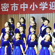 儿童合唱服为实验小学合唱团加油喝彩