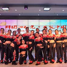 健美操服装亮相垫江县第二届教职工艺术节