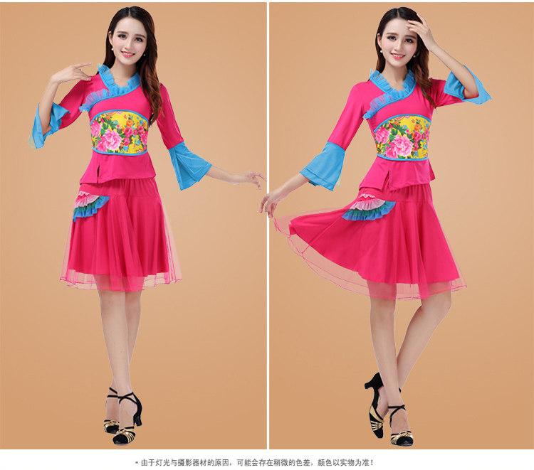 广场舞服装裙