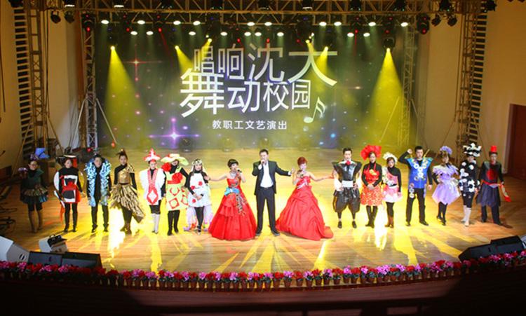 民族舞蹈服装设计方案与表演动作的关系!