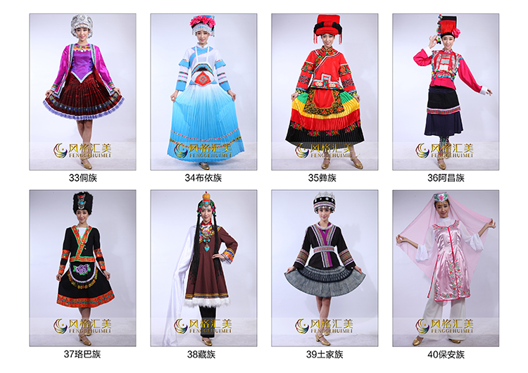 56个少数民族演出服装生产民族特色成人女款民族服装定制厂家
