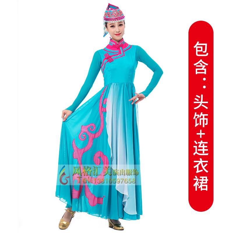 舞蹈演出服装定制