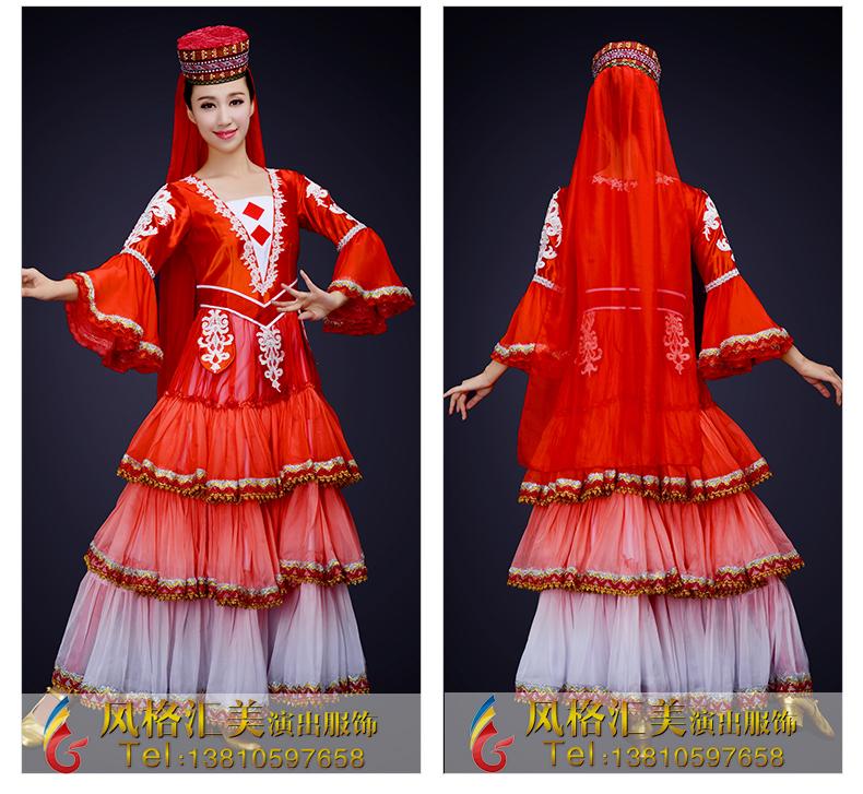 艺考民族舞蹈演出服装设计制作