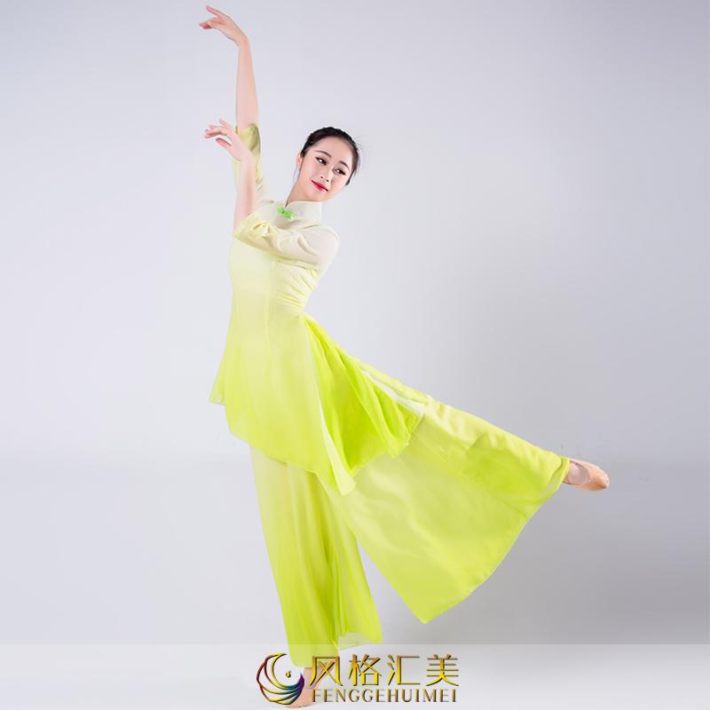 古典舞蹈演出服装设计制作