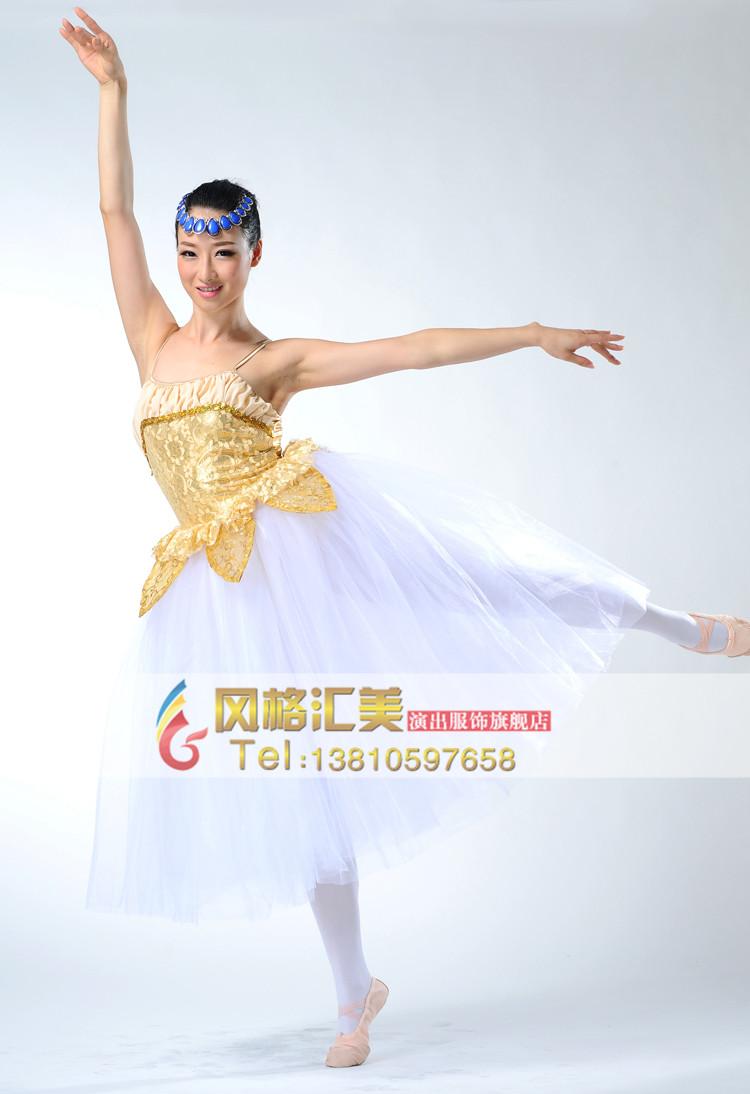 新款芭蕾舞蹈服装