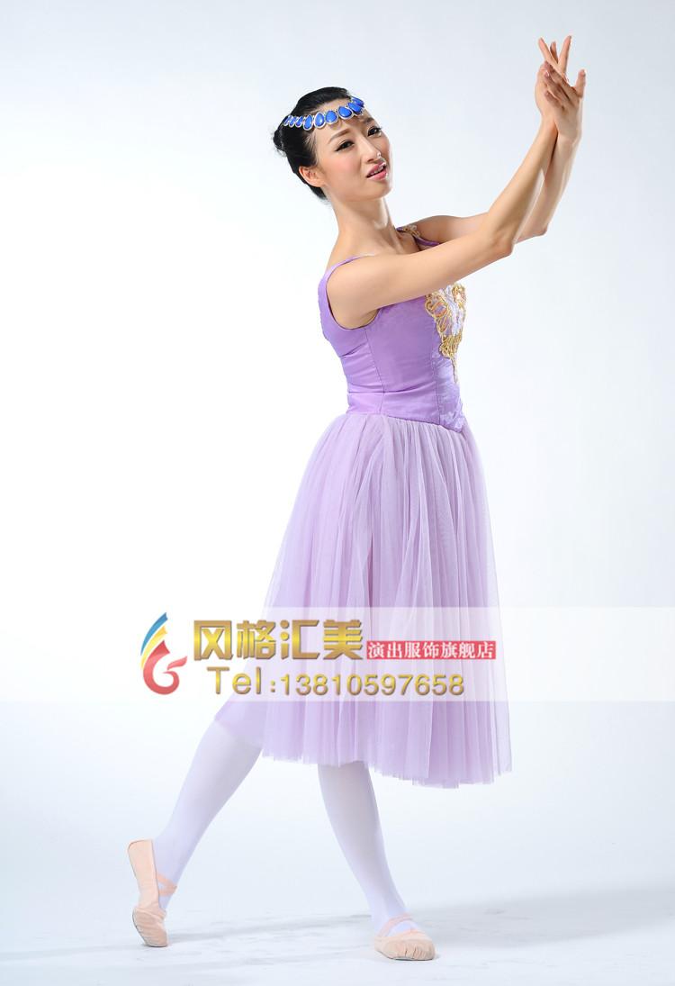 芭蕾舞蹈服装