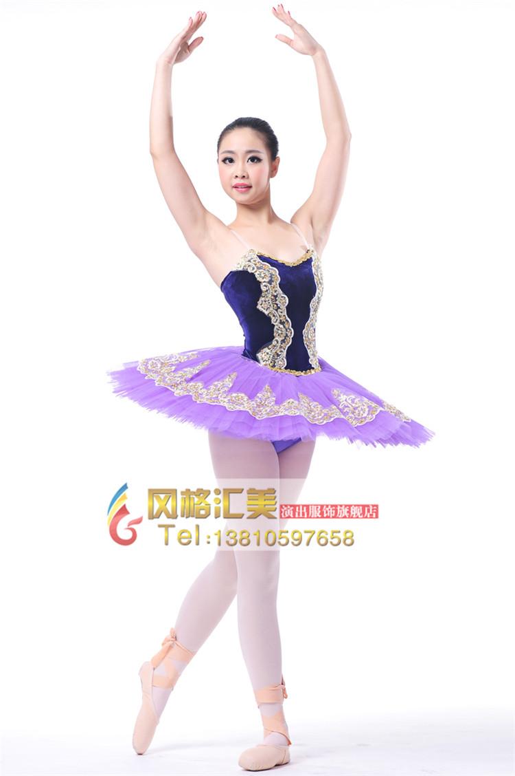 芭蕾舞蹈裙