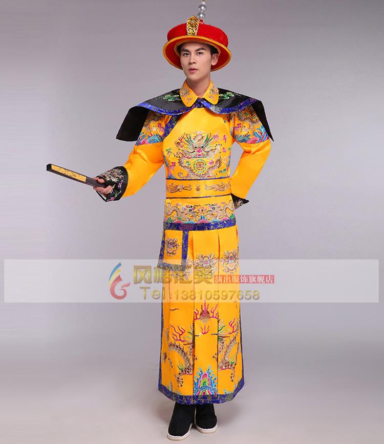 清朝皇帝及宗亲服饰图案