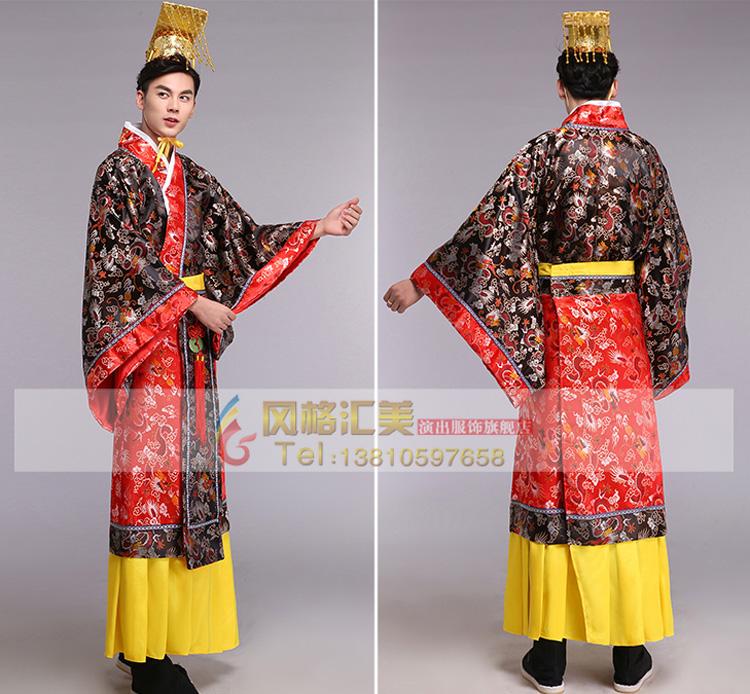 汉代皇帝服装,古代服装男