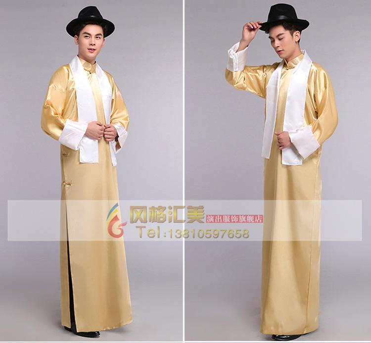 风格汇美民国古装长衫五四男学生服装相声大褂古代服装长袍马褂