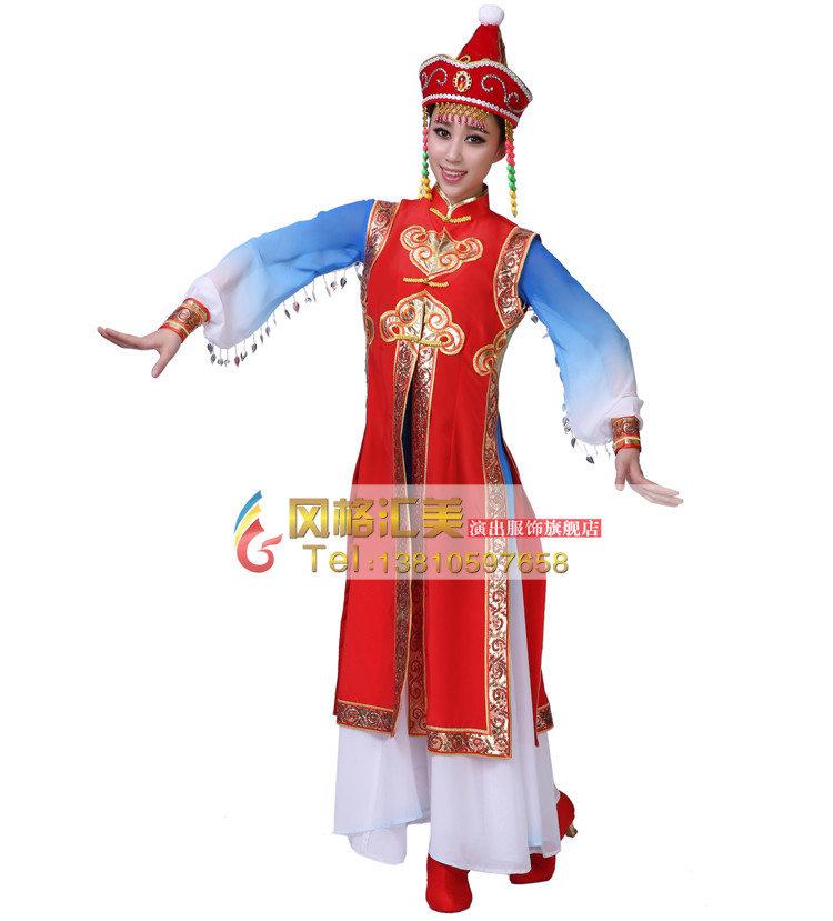 蒙古族舞蹈服饰