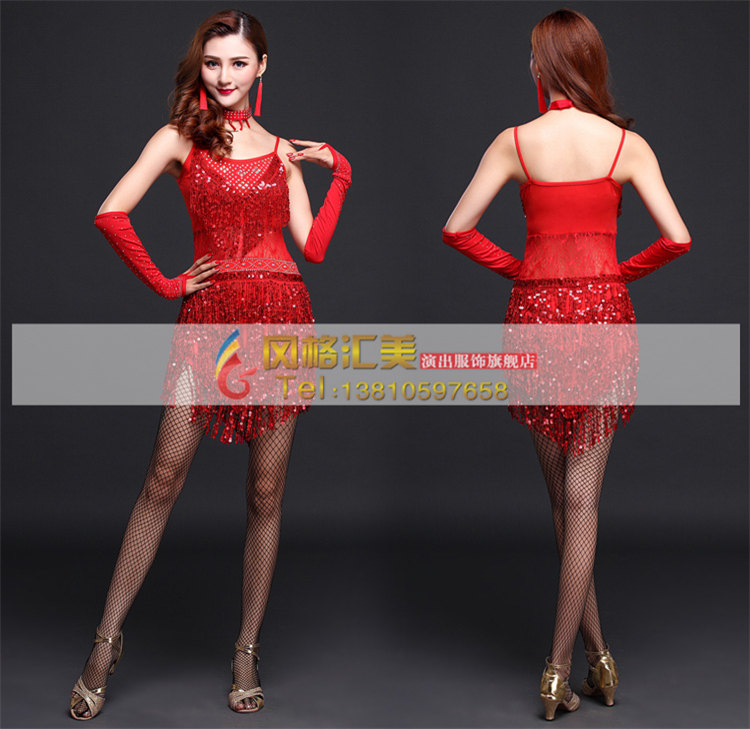 服装里使用很频繁,在时装中也常见,裙摆上有流苏或者局部细节使用了