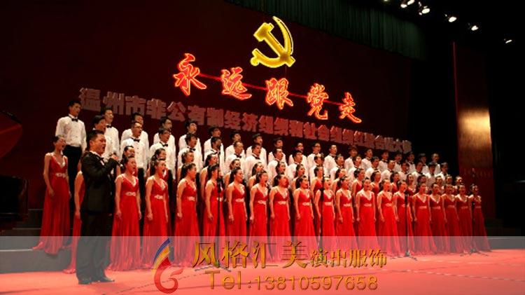 合唱服装,合唱队形.图片