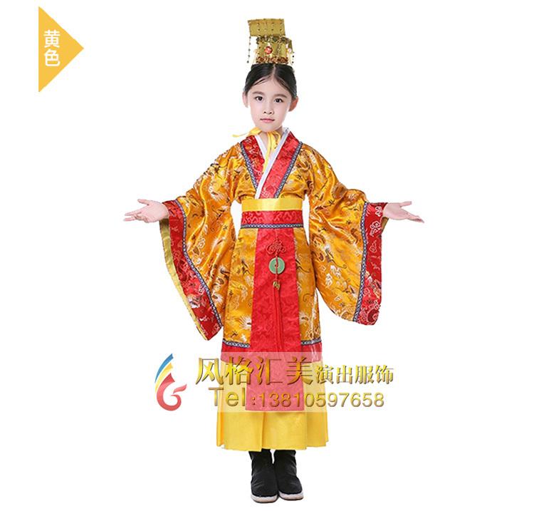 儿童古代影视服装