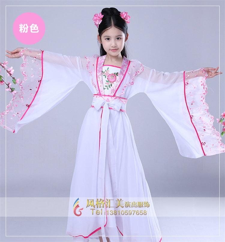 北京风格汇美演出服饰专注于儿童古装服装定做,设计,生产