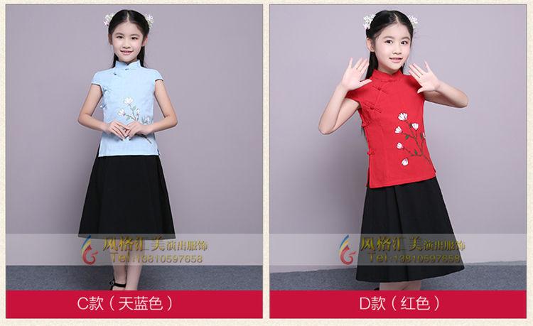 新款儿童写真古装影视剧唐朝服装定制设计厂家