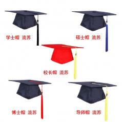 风格汇美2013年大学生毕业学士帽 校长袍 博士帽 硕士帽