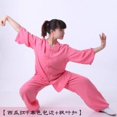 高弹麻太极服 男女武术晨练功夫太极拳服装 高档表演服