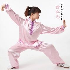 男女长拳武术服装高档贡缎弹力纺丝粉红太极服武术比赛表演服出租