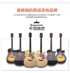 卡马吉他初学新手指弹唱41寸D1C民谣吉他电箱木吉他吉它_风格汇美演出服饰