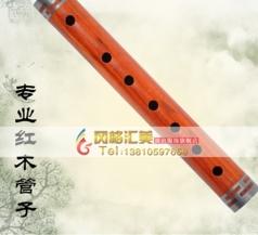 专业红木管子 吹奏乐器 民族乐器 D调E调F调_风格汇美演出服饰