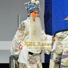 戏曲白蟒戏曲服装定做男戏曲服装舞台服表演戏剧服京剧服装_风格汇美
