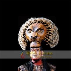 狮子王服装头饰定做舞台演出头饰定制_风格汇美演出服饰