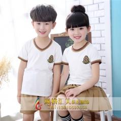 儿童男女校园表演服装定做_风格汇美演出服饰