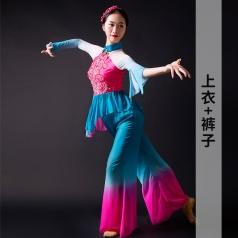 成人舞蹈演出服装大型舞台女款中国风舞蹈演出服装定制!